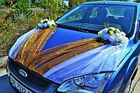 Украшение машины на свадьбу в золотом цвете., фото 1