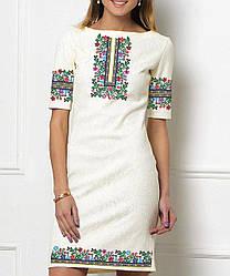 Заготівля жіночого плаття чи сукні для вишивки та вишивання бісером Бисерок «Радість 181» (П-181 )