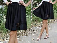 Расклешенная юбка с перфорацией