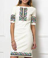 Заготовка жіночого плаття чи сукні для вишивки та вишивання бісером Бисерок  «Радість 181» ( 9528530c4e3de