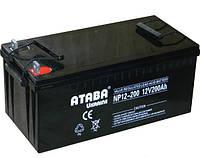 Аккумуляторная батарея ATABA AGM 12V 200Ah