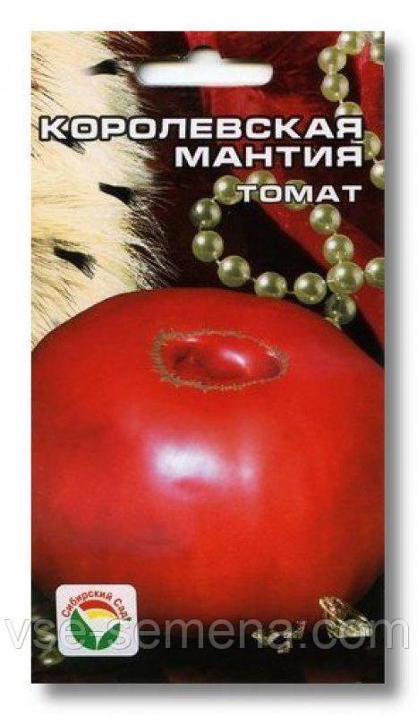 Томат Королевская Мантия, 20шт.