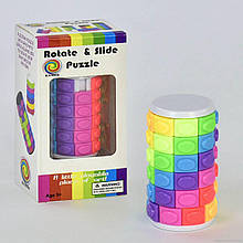"""Цилиндр-головоломка """"Rotate & Slide Puzzle"""" (6 линий)"""