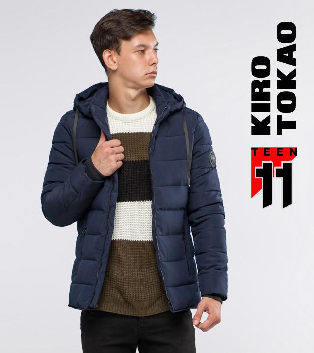 11 Киро Токао | Зимняя подростковая куртка 6016-1 темно-синий
