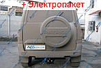 Фаркоп - УАЗ Patriot Внедорожник (2005--)