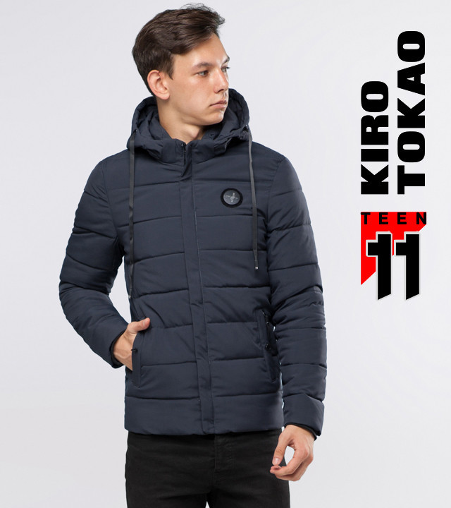 11 Киро Токао | Зимняя куртка подростковая 6015-1 серый