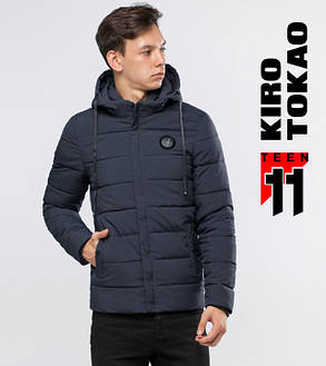 11 Киро Токао | Зимняя куртка подростковая 6015-1 серый, фото 2