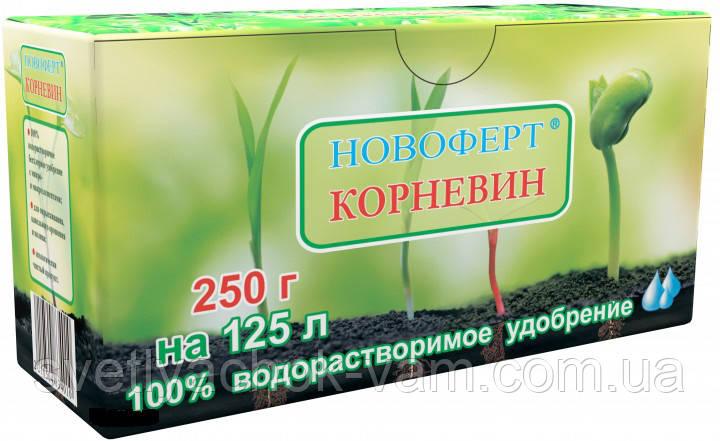 Корневин не содержит нитраты стимулятор образования корневой системы, упаковка 250 г на 125 л воды