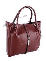 f474307b905e Сумки со склада в категории женские сумочки и клатчи в Украине ...