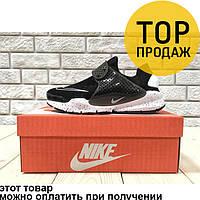 Мужские кроссовки Nike Sock Dart, черного цвета   кроссовки мужские Найк  Сок Дарт, замшевые ebd74fab4a8