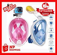 Инновационная маска для снорклинга подводного плавания Tribord Easybreath розовая