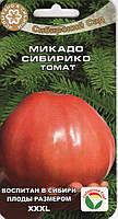 Томат Микадо-Сибирико, 20шт., фото 1