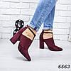 Туфли женские bebe бордо 5563, женская обувь