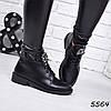 Копія Ботинки женские Lily черные 5564, ботинки женские