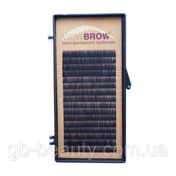 Искусственные волоски для бровей (WOWBROW, один размер, черные, 0,07, прямые, 6, 16 линий)