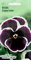 Семена цветов Виола Спрингтайм, 0,05г, ЭлитСорт