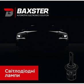 Светодиодные лампы D4S LED Baxster PXL, фото 2