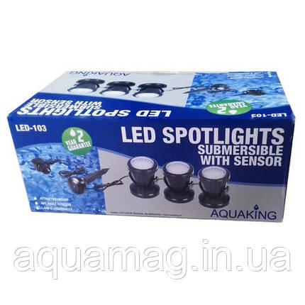 AquaKing LED-103 подсветка, светильник для пруда, фонтана, водопада, водоема, каскада, озера, сада, фото 2