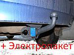 Фаркоп - ВАЗ-1117 Lada Универсал (2007-2013)