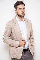 Стильный клубный пиджак мужской на одну пуговицу бежевый