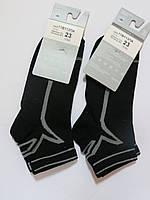 """Детские носки для мальчиков """"Африка"""" Украина  36р-38р(23)"""