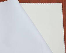 Скатертина 225х300см на стола 150х75/75 Біла Туреччина, фото 3