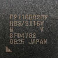 Микросхема F2116BG20V H8S/2116V