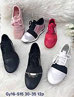 Детские модные кроссовки оптом Размеры 30-35