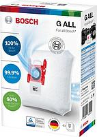 Мішок для пилососа одноразовий Bosch BBZ41FGALL
