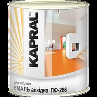 Kapral ПФ-266 - Зносостійка емаль для дерев'яних підлог, 0.9 кг , червоно-коричнева
