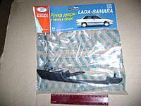 Ручка наружная ВАЗ 2109 передней двери левая в упаковке  (пр-во Рекардо)