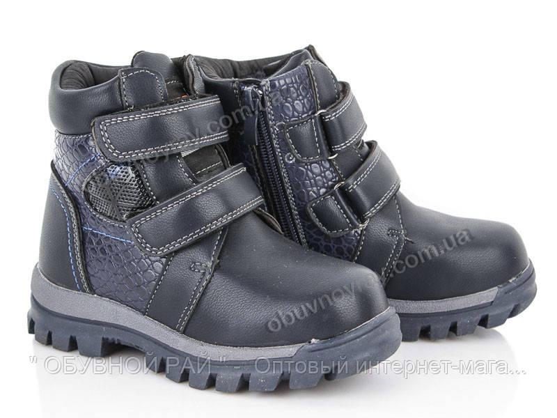 9ee963a9d Зимние ботинки для мальчиков на липучке от ТМ. BBT (рр. и 26 по 31 ...