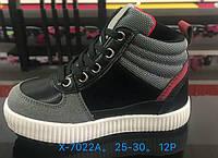 Детские черные демисезонные ботинки на шнурках для мальчиков Размеры 25-30