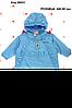 Комбинезон трансформер детский весна осень интернет магазин, фото 8
