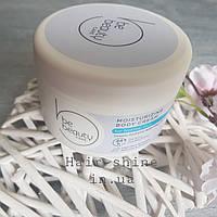 Увлажняющий крем для рук, лица и тела Be Beauty care Moisturizing с маслом ши 300 мл