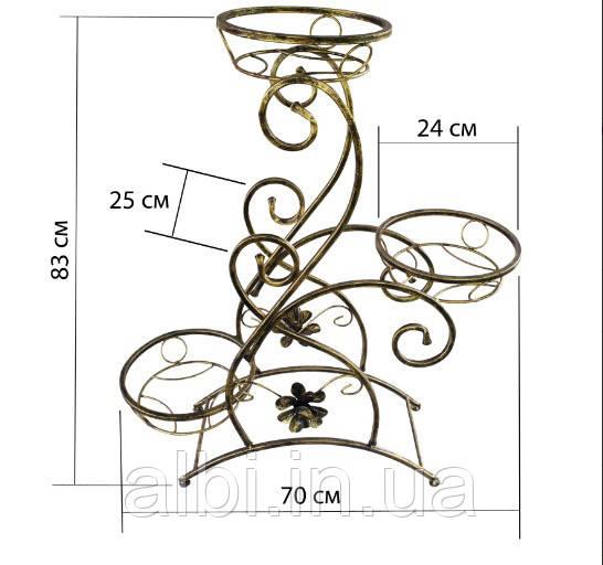 Кованая подставка для цветов К-318