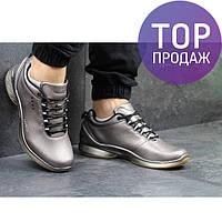 Мужские кроссовки Ecco Biom, пресс кожа, серебристые   кроссовки мужские  Экко Биом, удобные 8df09d537a5
