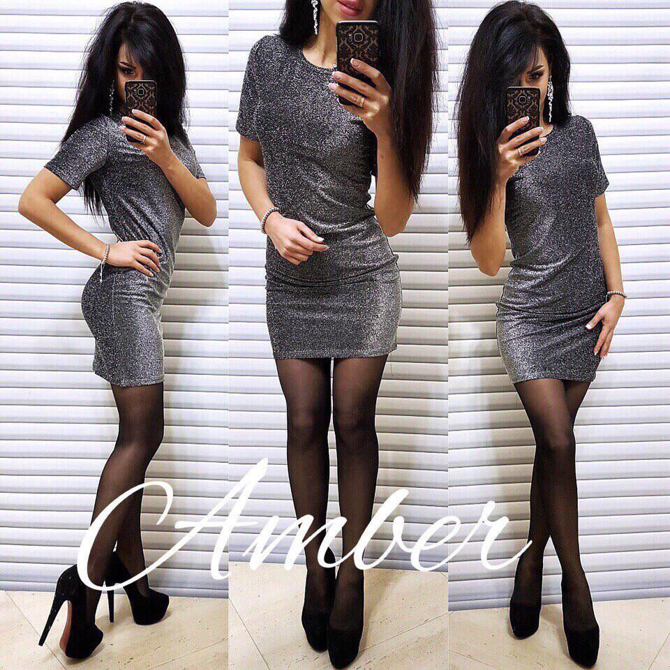 7d4a30995 Короткое облегающее платье из блестящей ткани - Интернет-магазин