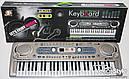 Детский синтезатор пианино MQ 020 FM радио + микрофон 54 клавиши, фото 2