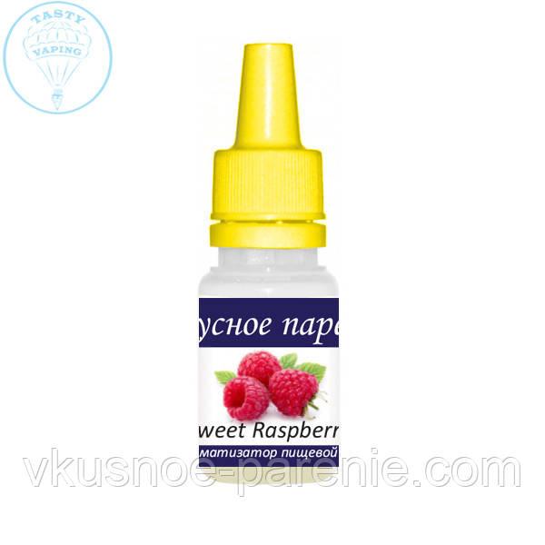 Ароматизатор Sweet Raspberry (Сладкая малина) TPA 5мл