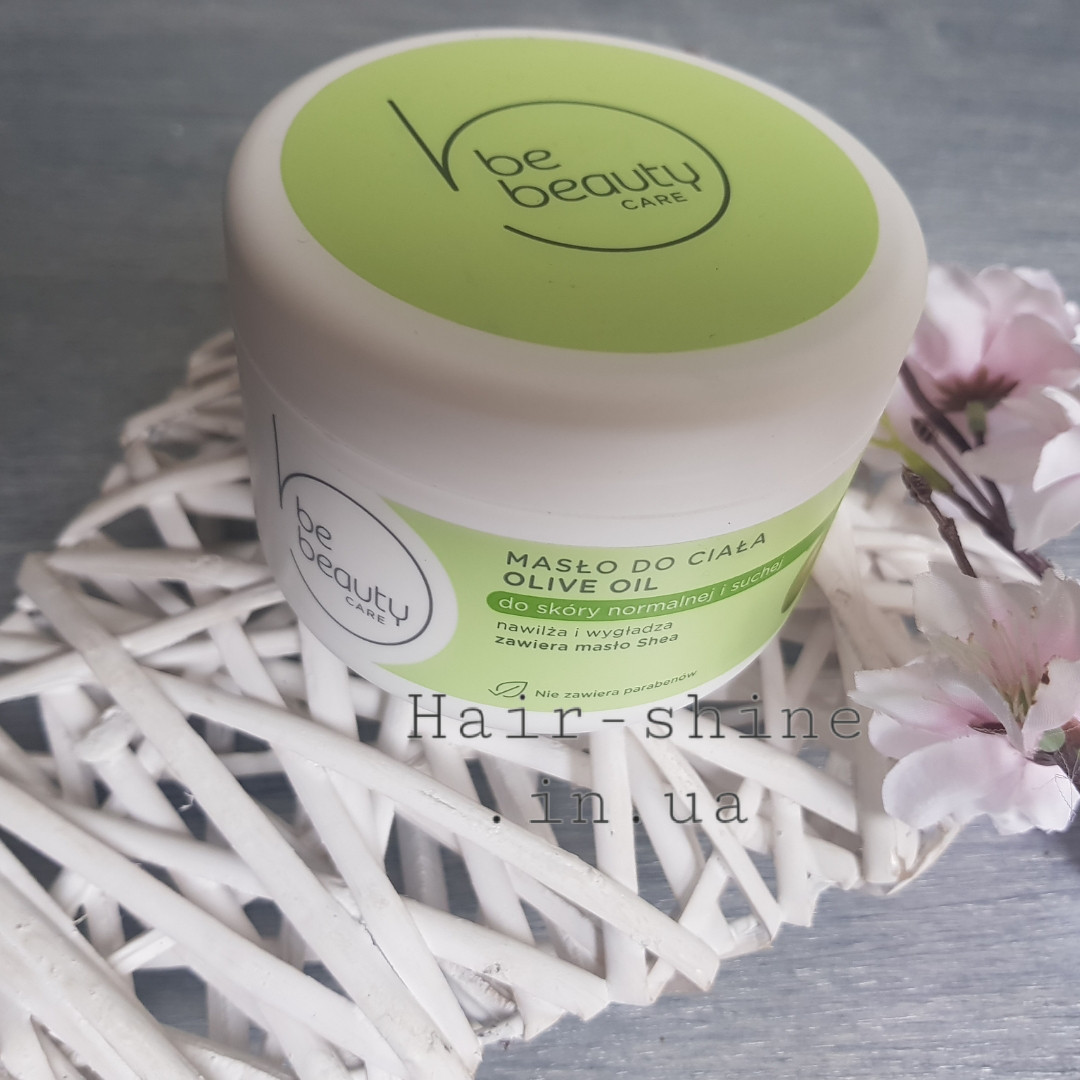 Увлажняющий крем для нормальной и сухой кожи Be Beauty care Olive Oil с оливковым маслом  300 мл