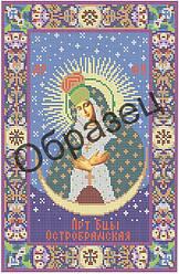 """Схема для вышивки бисером """"Пресвятая Богородица """"Остробрамская"""""""""""