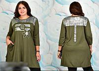 Удлиненная туника с карманами, с 56-62 размер , фото 1