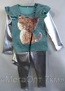 Комплекты детские оптом батник+лосины+клатч (5-10 лет) купить со склада в Одессе 7 км