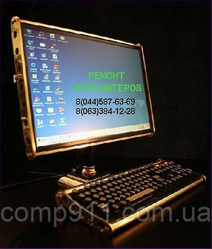 Установка Windows, других копьютерных  программ;
