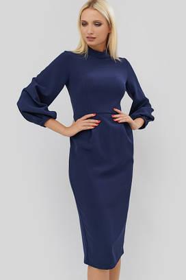 (XS, S, M, L) Стримане класичне темно-синє плаття Kronis