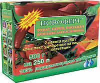 Удобрение для Томата Перца Баклажана без хлора и нитратов, упаковка 500 г на 250 л воды