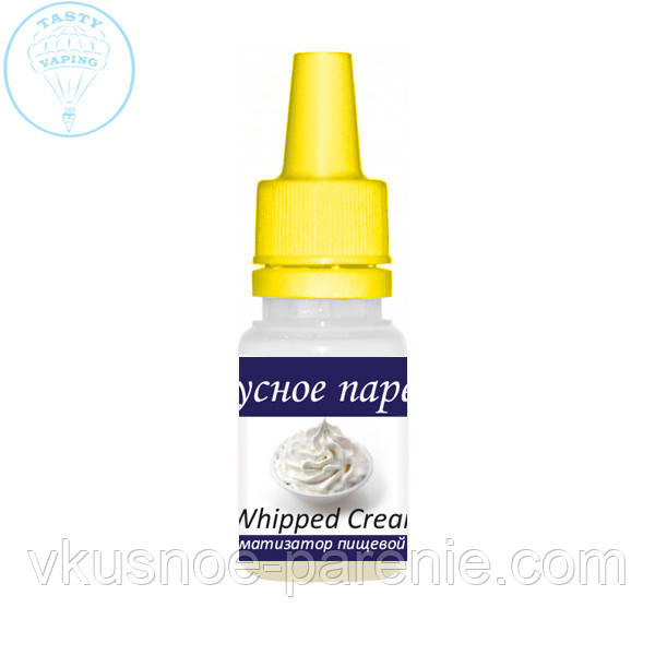 Ароматизатор Whipped Cream (Взбитые сливки) TPA 5мл