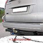 Фаркоп - Toyota Land Сruiser (J120/J125) Внедорожник (2002-2009)