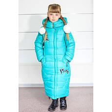 """Зимняя куртка на девочку """"Марго"""" Разные цвета"""